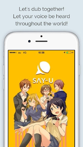 SAY-U 4.0.0 Windows u7528 1