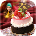 Cake Photo Frames icon
