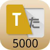 Japanese - English touch 5000