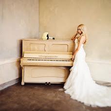 Wedding photographer Sasha Dzhindemir (sasha-k). Photo of 14.11.2013