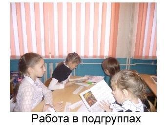 C:\Users\Юля\Pictures\Бараит\44.jpg