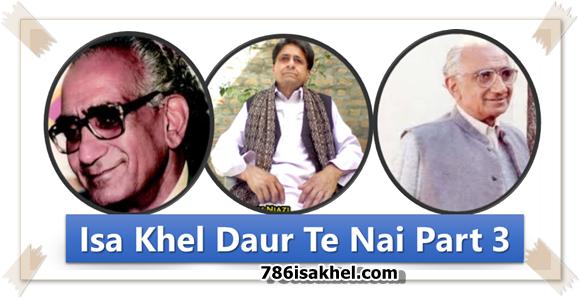Isa Khel Daur Te Nai Part 3