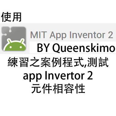 高速連拍相機 Android App, 免費無聲每秒最多 30 連拍! - 電腦玩物