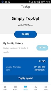 PPCBank Mobile Banking- screenshot thumbnail