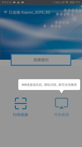 maxscreen screenshot 2