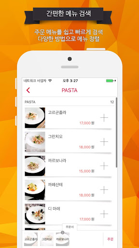 SmartMenu app (apk) free download for Android/PC/Windows screenshot