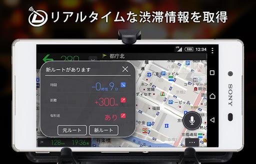 玩免費遊戲APP|下載ドコモ ドライブネットナビ(カーナビ) app不用錢|硬是要APP