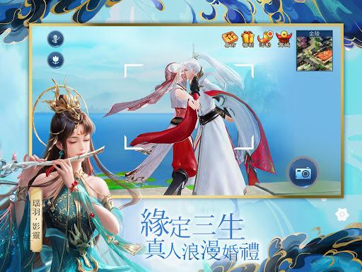 u5029u5973u5e7du9b42II apktram screenshots 9