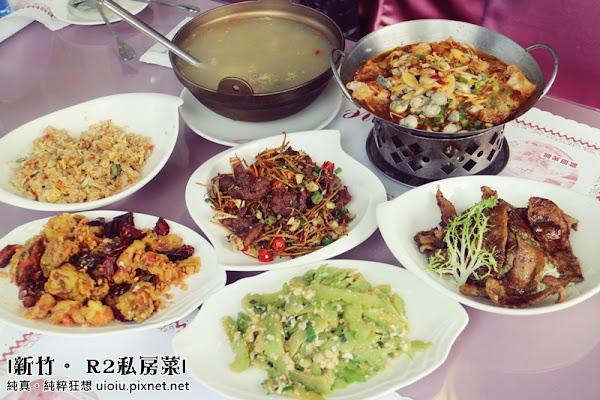 R2私房菜 不論是中式合菜,西式料理,都有!停車方便