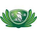Celengan Bambu icon
