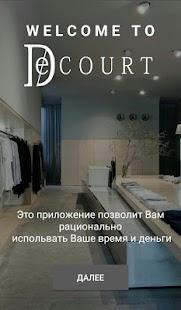 Decourt - náhled