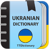 Explanatory Dictionary of  Ukrainian language