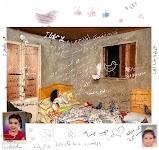 pop ligt op bed; duif vliegt naar buiten; aan onderkant zijn 2 pasfoto's van kinderen geplakt; de foto en het omliggend wit is beschreven met Arabische teksten