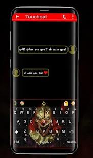 Joker Keyboard Theme apk screenshot 2