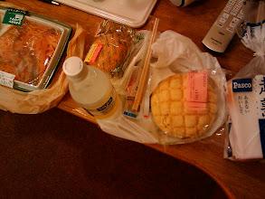 Photo: Combini single classic dinner