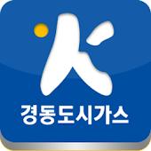 스마트 고객센터