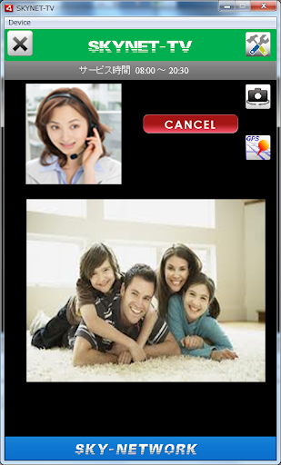 SKYNET-TV screenshot 2
