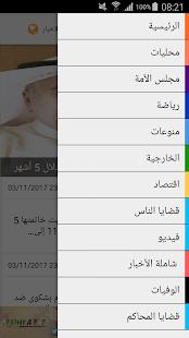 دراويز - Darawiz - náhled
