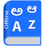 Kannada Dictionary Apk