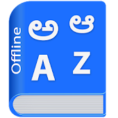 Kannada Dictionary Multifunctional