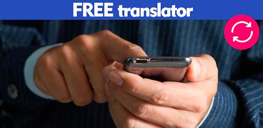 Traducteur: traduction de texte et de voix
