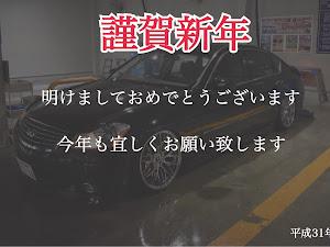 フーガ Y50 350GT TypeSのカスタム事例画像 しょうちゃん さんの2019年01月04日02:10の投稿