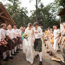Wedding photographer Katya Rybka (KatyaRybka). Photo of 01.09.2016