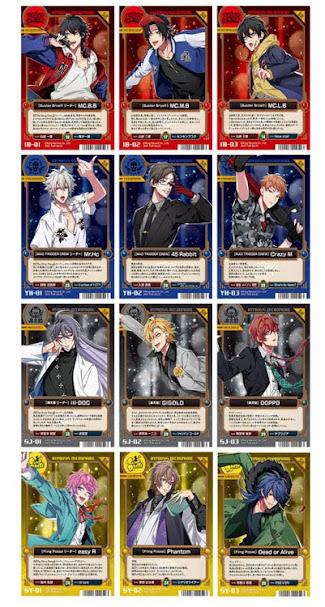 【画像】メタルカード(全12種)