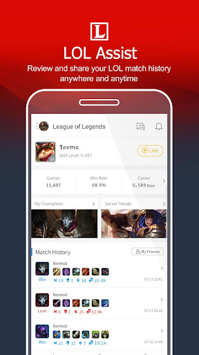 Garena 2.4.0.101 screenshots 2