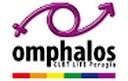 Omphalos Perugia
