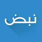 نبض Nabd - اخبار العالم ، عاجل icon