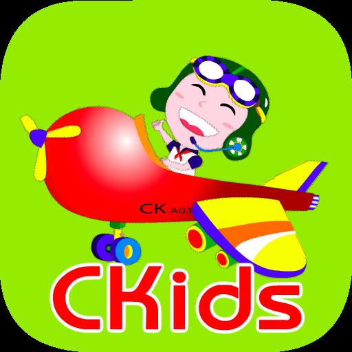 CKids 教育 LOGO-玩APPs