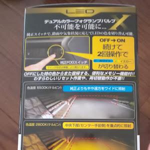 パジェロ V78W 2000年式 SUPEREXCEED LONG Di-DIESELのカスタム事例画像 Toshibou-kunさんの2018年08月13日07:35の投稿
