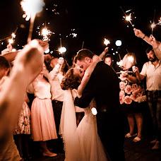 Svatební fotograf Denis Fedorov (vint333). Fotografie z 05.08.2018