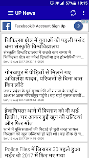 UP News - Amar Ujala - náhled