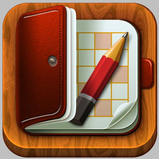 AK Software avatar image