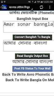 Bangla Keyboard - náhled