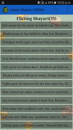 Latest Status & Shayari 10000+ 1.3.0 screenshot 660549
