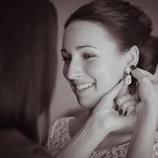 Wedding photographer Sergey Ganin (SeRzH755). Photo of 08.11.2018