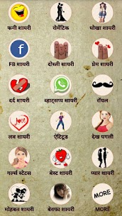 Best Attitude Status 2020 App Download For Android and iPhone 2