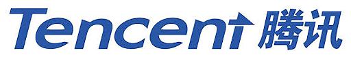 Tencent Africa logo