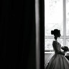 Wedding photographer Vildan Mustafin (vildanfoto). Photo of 14.05.2016
