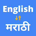 English to Marathi Translator 🇮🇳 icon