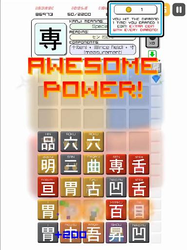 Kanji Drop  screenshots 17