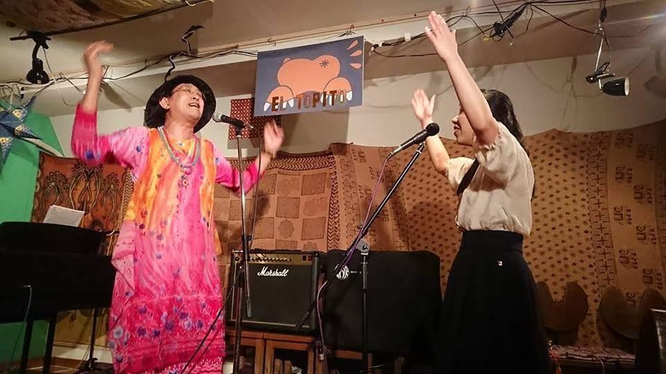 世界で唯一の民族音楽!ユニット「みさどんちゃん と ひんでんさん」。(TASKE企画)