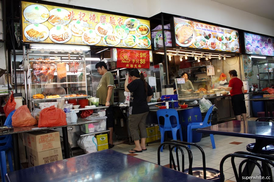 Hawker Place