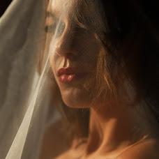 Wedding photographer Elena Eremina (2lenz). Photo of 21.03.2018