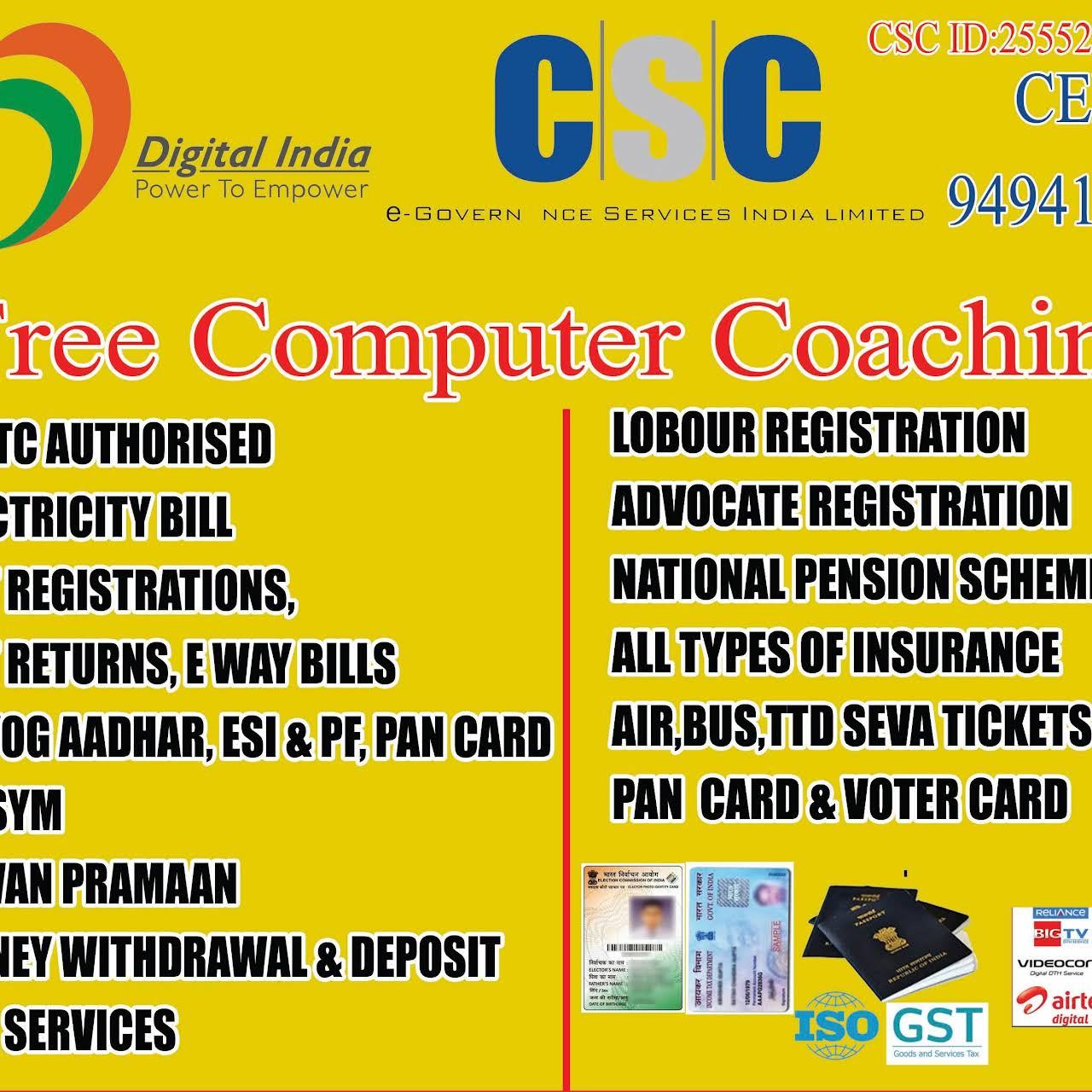 Digital Seva - Digital Printing Service in Karakambadi Rural