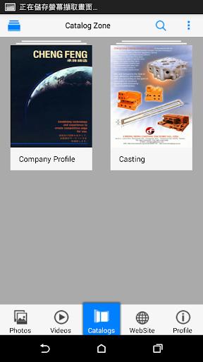 商業必備免費app推薦|承鋒鑄造工業股份有限公司線上免付費app下載|3C達人阿輝的APP
