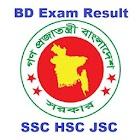 JSC SSC HSC Results icon